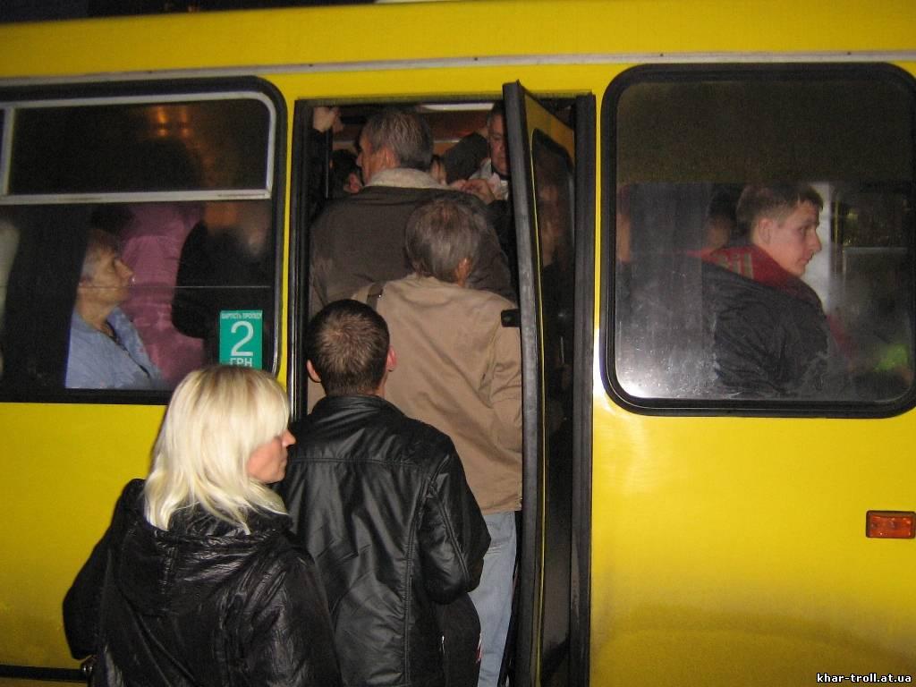 posmotret-v-obshestvennom-transporte