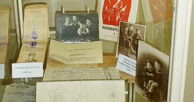 Через год была Победа,или домашний архив Барковых, как музейная ценность