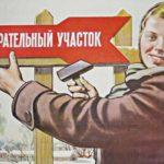 Популистские лозунги вызывают недоверие