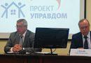 Губернатор Голубев поддержал идею обозревателя «Нового курьера»