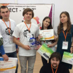 «ВУЗПРОМФЕСТ»: удачный старт в Таганроге