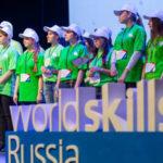 WorldSkills Russia стартует в Таганроге