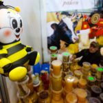 Настоящий не мёд