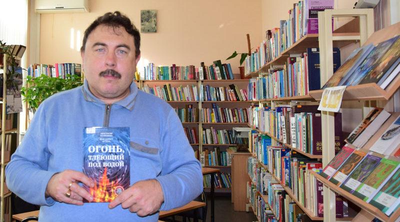 Владимир Дорда: охотник за книгами
