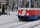 Электротранспорт в Таганроге могут отключить за долги