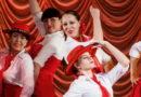 Этно-концерт открывает новые имена