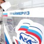Предвыборный пасьянс таганрогских политиков