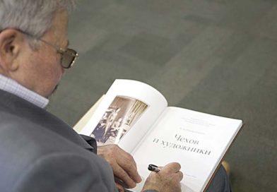 Книги о художнике Николае Чехове