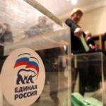 Сайт «Единой России» завис от обращений из Ростовской области
