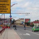 Дорожное движение в Таганроге организуют по-новому