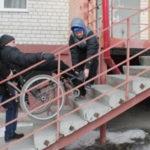 Невеликое переселение инвалидов
