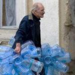 Когда дадут воду в Таганроге