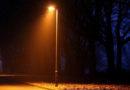 Освещение до лампочки