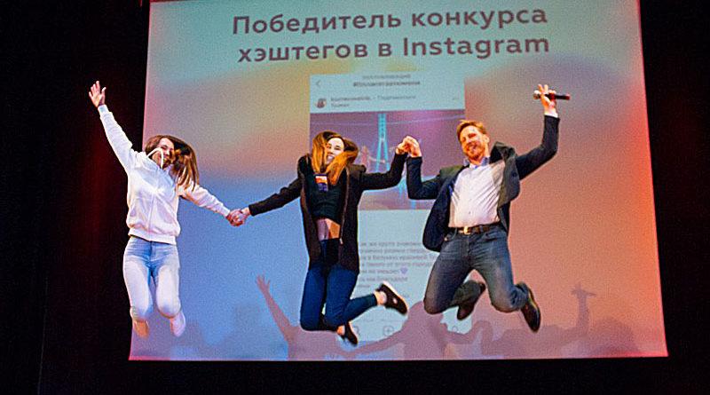 Студентов приглашают на Международную IT-олимпиаду