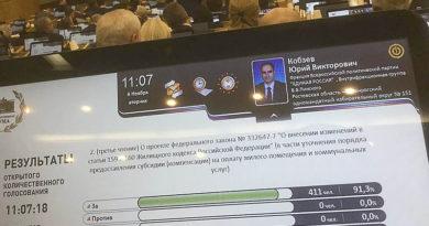 Госдума освободит граждан от обязанности доказывать отсутствие долгов за ЖКХ