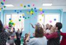 В Таганроге состоялся психологический фестиваль