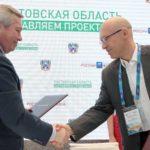 «Яндекс.Маркет» построит в Ростовской области свой склад