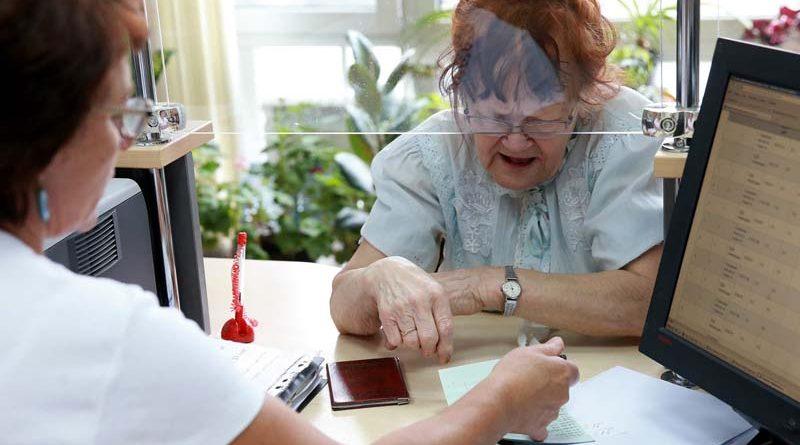 В Новый год с пенсионной реформой