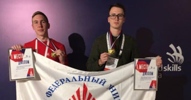 ИКТИБ ЮФУ: две победы на WorldSkills