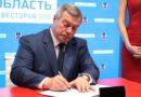 «Лемакс» привлёк 6,5 млрд рублей инвестиций