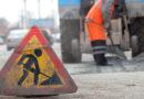 Губернатор раскритиковал качество дорожного ремонта