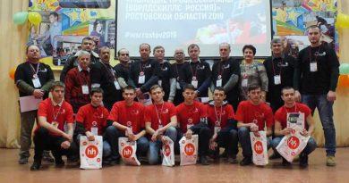 «Золотые руки» таганрогских сварщиков