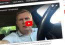 Виктор Кудряшов: я вижу, чего боятся чиновники