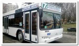 Проезд в автобусах большой вместимости может быть увеличен до 16 рублей