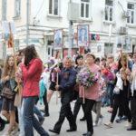 Таганрог готовится к 9 мая. Расписание праздничных мероприятий