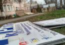 Таганрогских риэлторов ветром сдуло