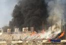 Ущерб от пожара на стадионе «Торпедо» оценили в 157 тысяч рублей
