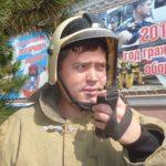 Пожарных дел Мастер