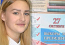 В Таганрогском педлицее выбрали президента
