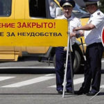 Какие улицы в Таганроге перекроют из-за мундиаля
