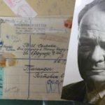 Бесценные дары Николая Катенёва