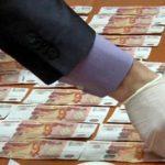 В Таганроге начальницу управления потребрынка задержали по подозрению во взятке