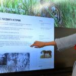 Студентов, интересующихся экологией, зовут  на «другую планету»