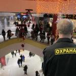 ТРЦ «Мармелад» пытается укротить   несовершеннолетних вандалов