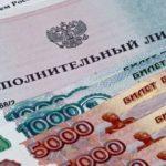 Почти 20 млн рублей задолжал работникам «Центр ремонта металлургического оборудования»