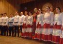 Концерт для народной души с ансамблем