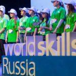 В Таганроге стартует Открытый отборочный Чемпионат ЮФУ по стандартам WorldSkills Russia