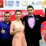 Всемирный день поэзии в Таганроге