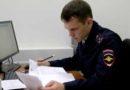 В Покровском открылось миграционное отделение для жителей Донбасса