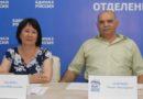 Общественные организации включились в партпроект «Единая страна— доступная среда»