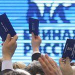 Кого выбрали на праймериз «Единой России» в Таганроге