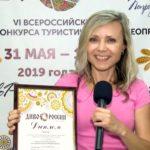 Ролик о фестивале «Оборона Таганрога 1855 года» признан лучшим в России