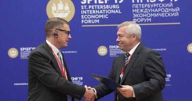 Ростовская область будет сотрудничать с Carlsberg Group