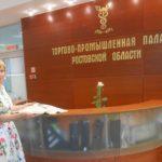 Светлана Абдулазизова:   Не нужно выделять   «мероприятия для инвалидов»