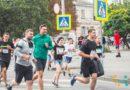 В Таганроге пройдет забег …по взлётной полосе