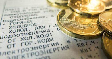 Час расплаты: УК с долгами «ресурсникам» лишат работы